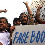 Πακιστάν : Ποινή θανάτου για ποσταρίσματα στο Facebook
