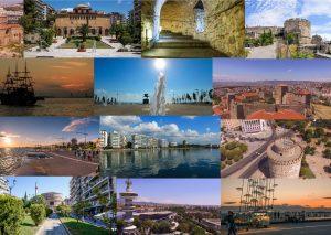 Θεσσαλονίκης μνημεία και αξιοθέατα (κουίζ παρτ ΙΙ)