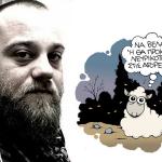 Τα σκίτσα του Πάνου Ζάχαρη «δεν αντανακλούν, αλλά σα φακός μεγεθύνουν…»