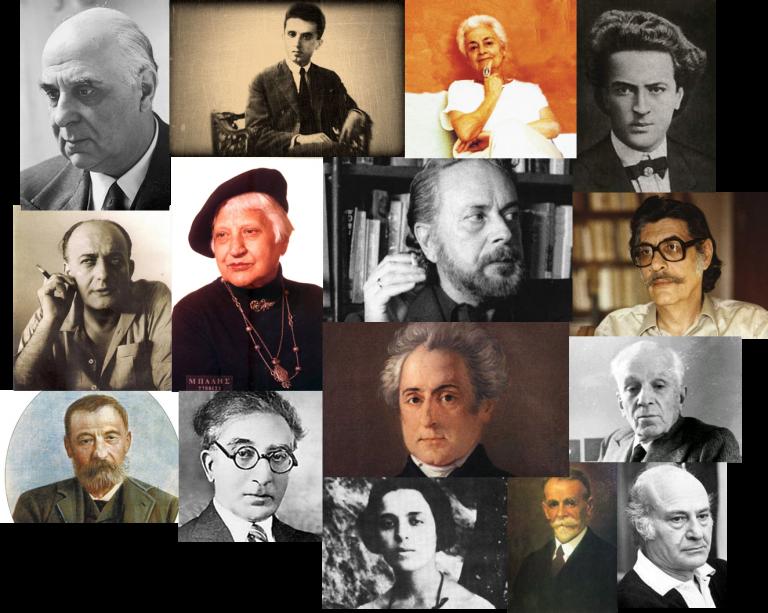 Βρες τον Έλληνα ποιητή ή συγγραφέα!