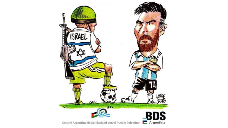 Η εθνική Αργεντινής ακύρωσε το φιλικό της με το Ισραήλ